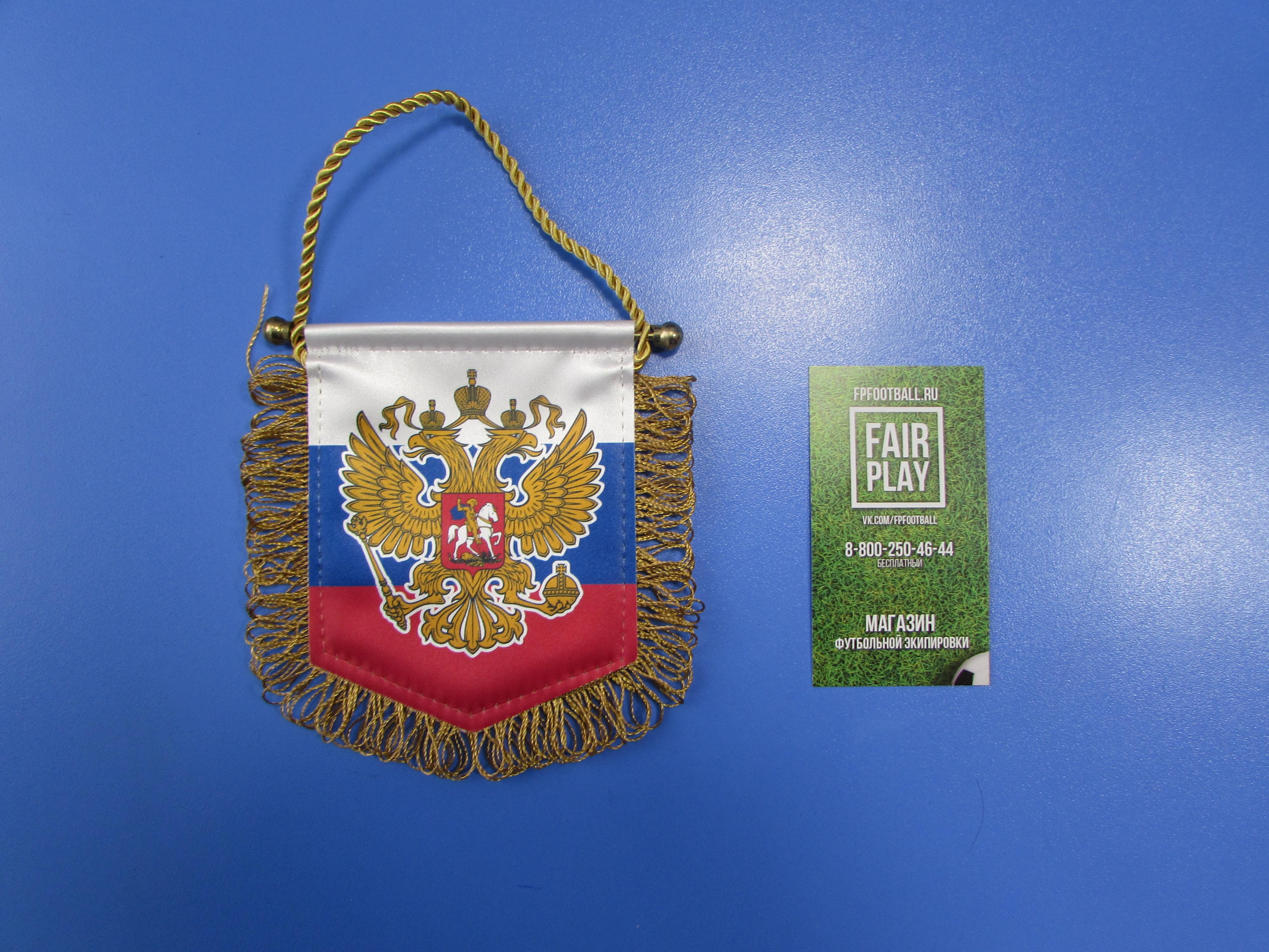 Вымпел Россия 1 12555