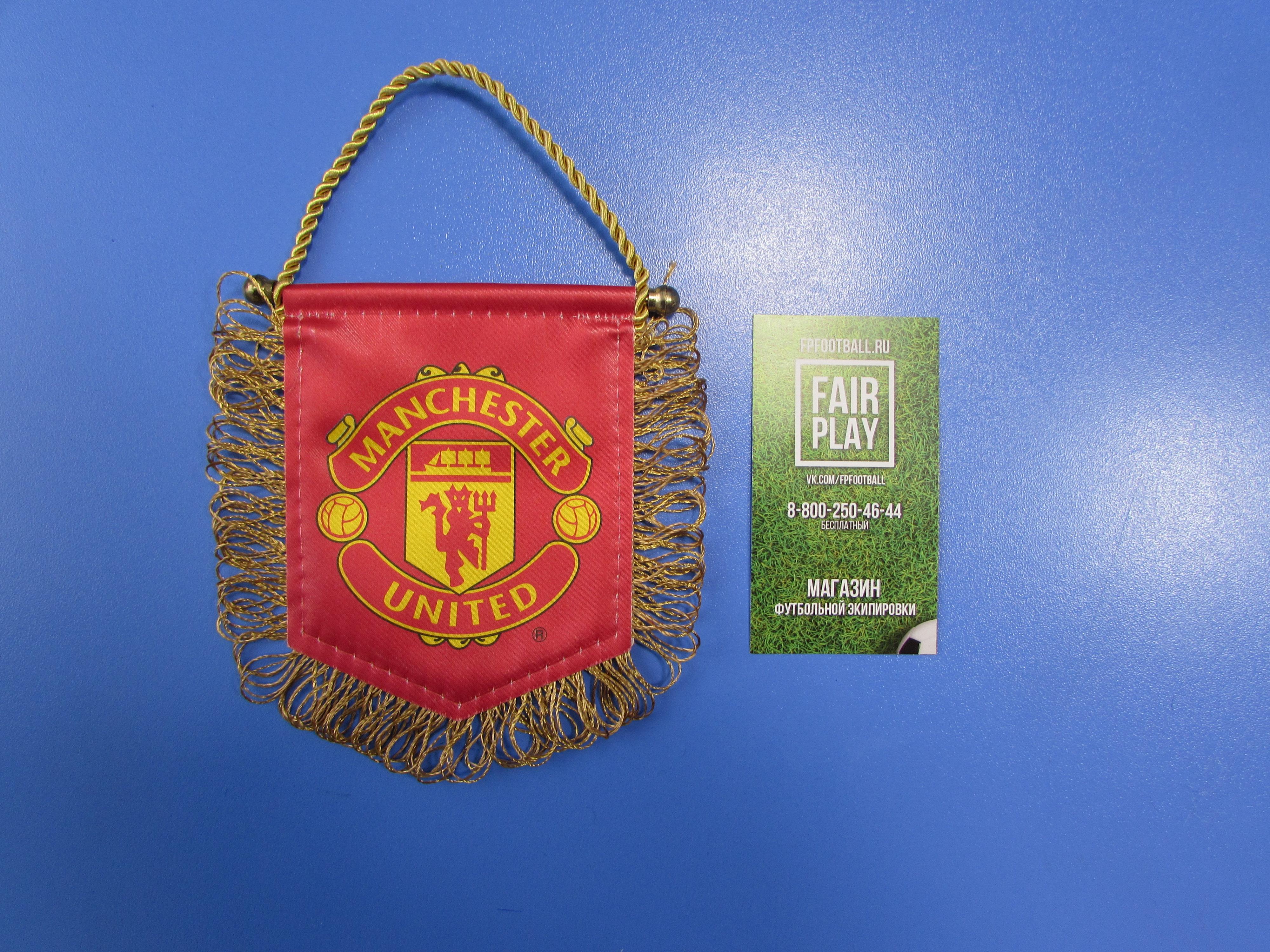 Вымпел Манчестер Юнайтед 1 11986