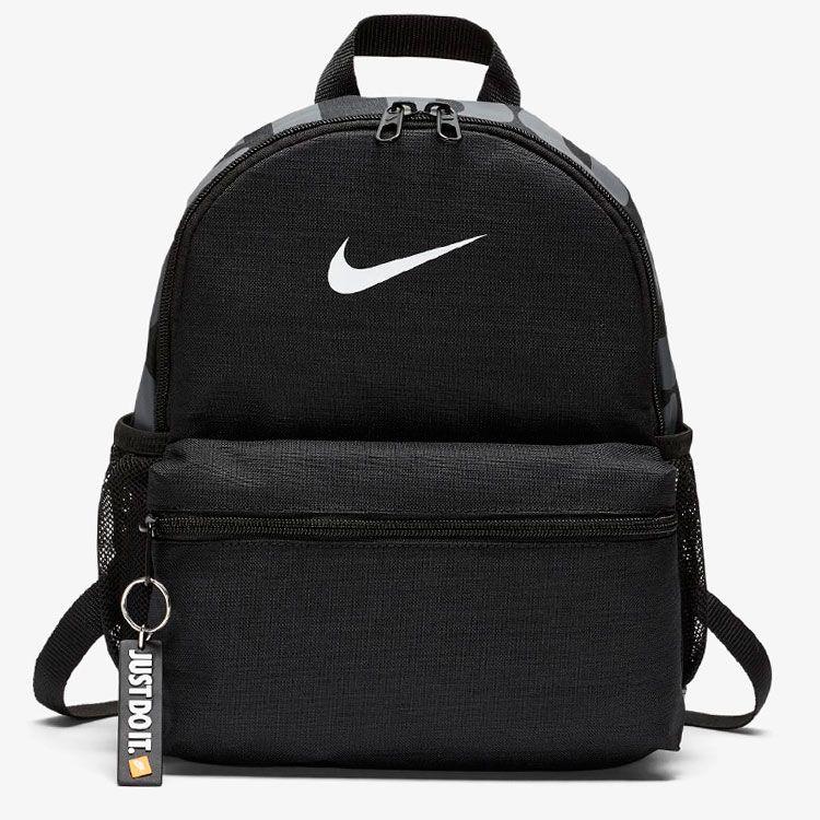 Nike Brasilia JDI BA5559-010