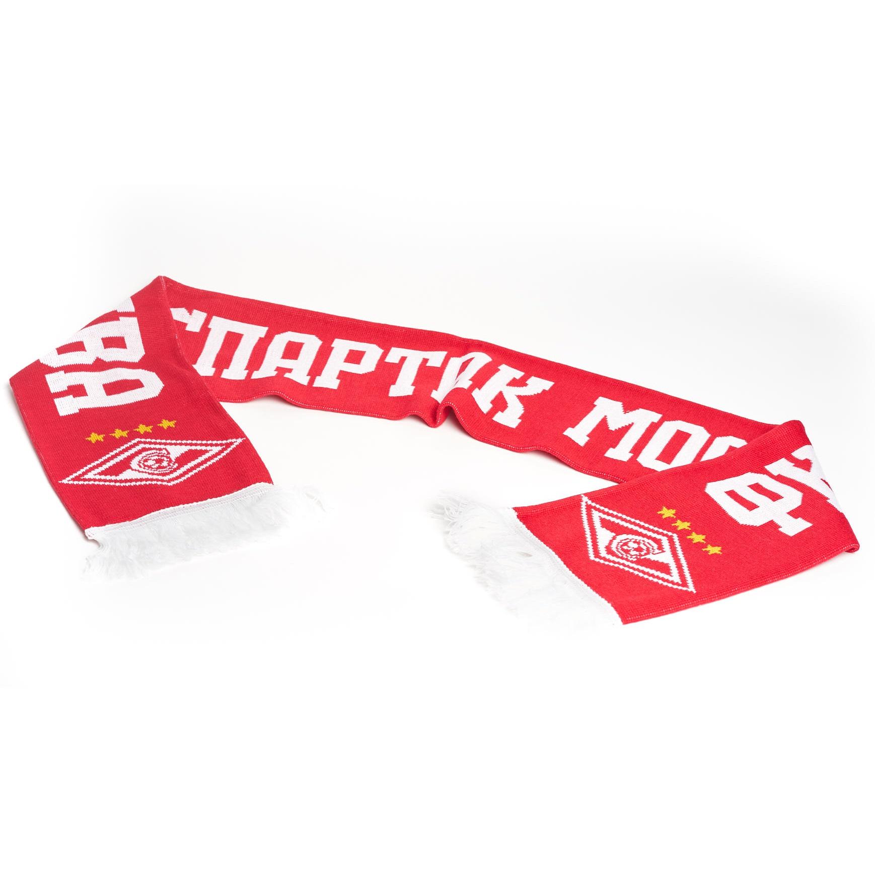 02506 Шарф ФК Спартак